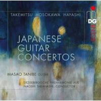 The japanese guitar concertos