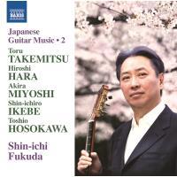 Musique japonaise pour guitare Volume 2