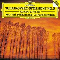 Tchaikovsky Symphonie numéro 5 Rome