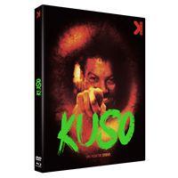 Kuso DVD