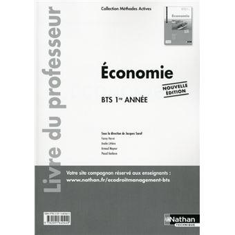 Economie BTS 1ère année (Méthodes actives) 2016 - Livre du professeur