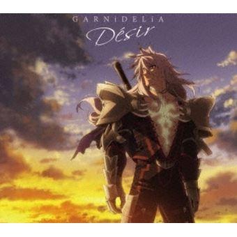 Désir Digipack DVD Edition limitée