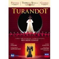 TURANDOT/SCALA DE MILAN 2/DVD