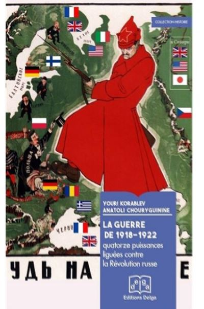 La guerre de 1918-1922 - Quatorze puissances liguées contre la Révolution russe