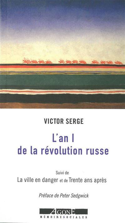 L' An I de la révolution russe