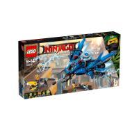 Ans Et 12 Lego 9 7 Idées Page AchatSoldes Fnac qUMVLzSpG