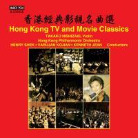 Hong Kong TV and Movie Themes