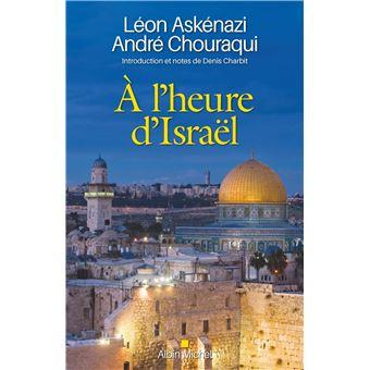 À l'heure d'Israël