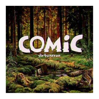 Comic LP