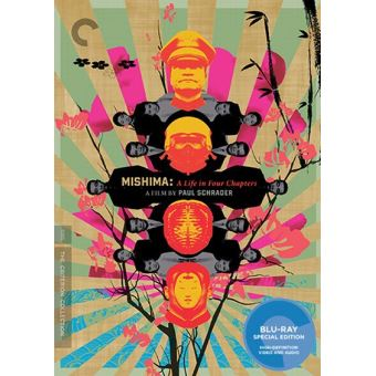Life in four/criterion collection mishima/st gb/ws