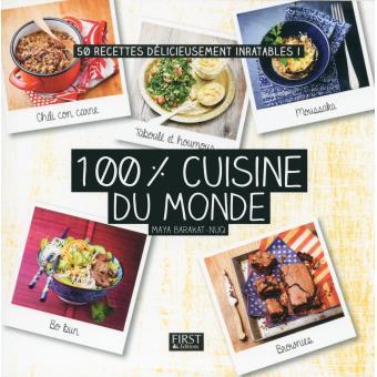 100 cuisine du monde broch maya barakat nuq livre tous les livres la fnac. Black Bedroom Furniture Sets. Home Design Ideas