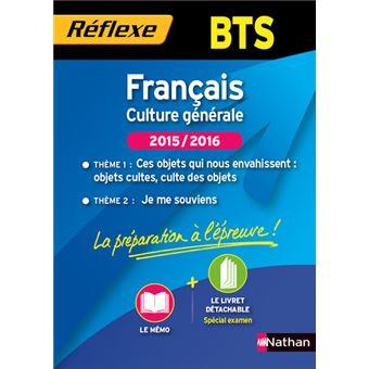 Culture générale bts