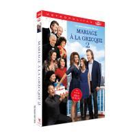 Mariage à la grecque 2 - DVD