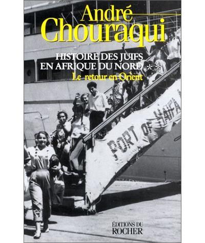 Histoire des Juifs en Afrique du Nord