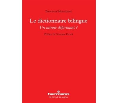 Le dictionnaire bilingue