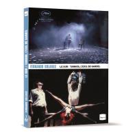 Tangos l'exil de Gardel Le sud DVD