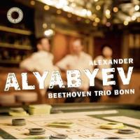 Trios et quintette pour piano