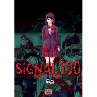 Signal 100Signal 100