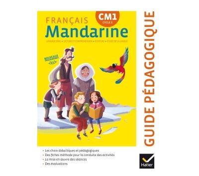 Mandarine Français CM1 éd. 2016 - Guide pédagogique