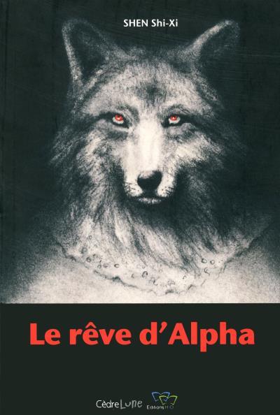 Le rêve d'Alpha
