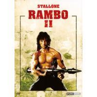 Rambo II DVD