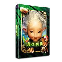 Arthur et les Minimoys - Nouveau Fourreau