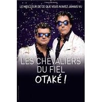 Les Chevaliers Du Fiel : Otaké ! DVD