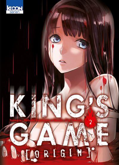 King s game origin