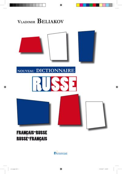 Nouveau dictionnaire français-russe, russe-français
