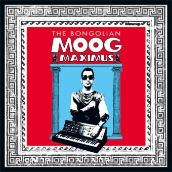 MOOG MAXIMUS/LP