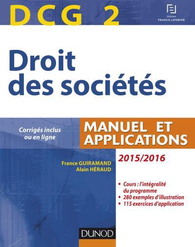 DCG 2 - Droit des sociétés 2015/2016 - 9e édition - Manuel et applications