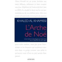 Taxi Khaled Al Khamissi Ebook