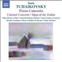 Klavierkonzert/Klarinettenkonz