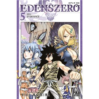 Edens ZeroEdens Zero