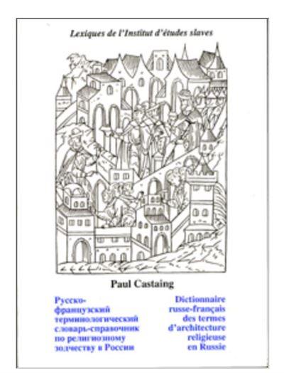 dictionnaire russe francais d'architecture religieuse