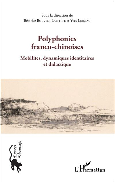Polyphonies franco-chinoises