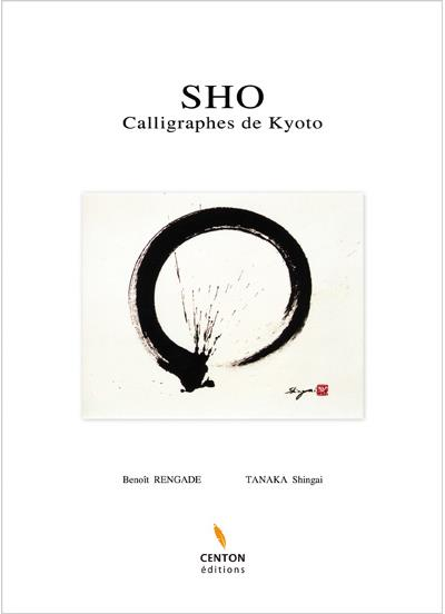 Sho, calligraphes de Kyoto