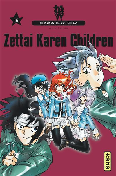 Zettai Karen children - Tome 16 : Zettai Karen children