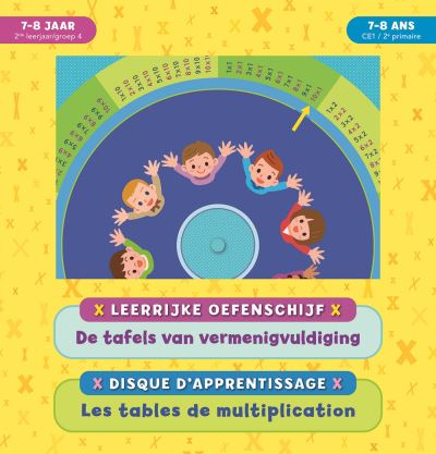 Disque d'apprentissage, Les tables de multiplication