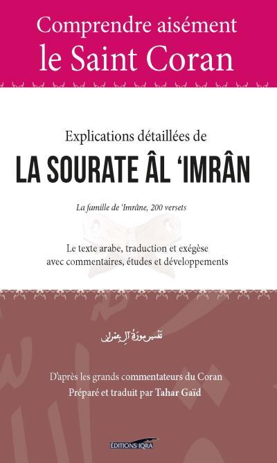 Comprendre aisément le saint Coran : Explications détaillées de la Sourate Al ´Imrân