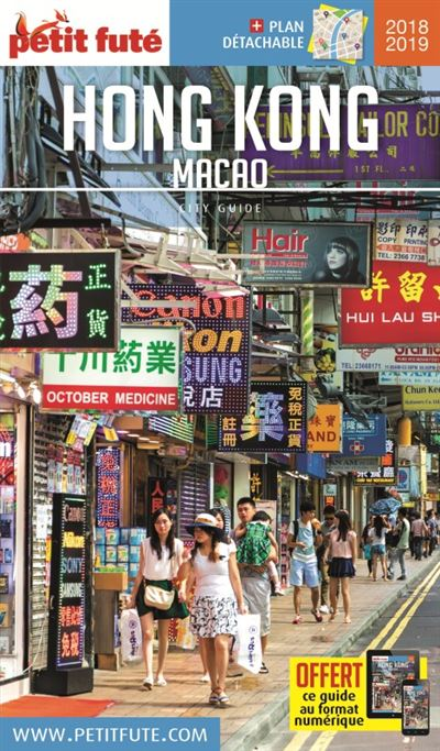 Hong-kong - macao 2018-2019 petit fute + offre num + plan