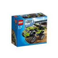 Moins Cadeau 10 CherUn Lego® Pas De Pour Petit 8nONvmw0