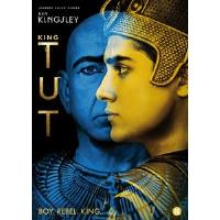 KING TUT-2DVD-NL