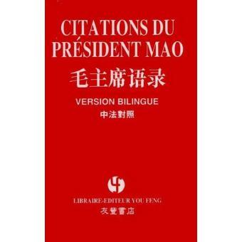 Citations Du President Mao Mao Zedong Achat Livre Fnac