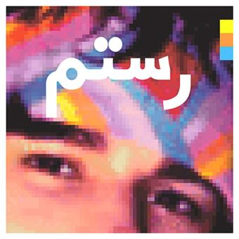 HALF-LIGHT/LP
