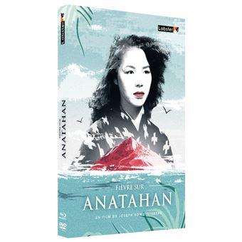 Fièvre sur Anatahan Combo Blu-ray DVD