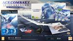 Ace Combat 7 Skies Unknown Edition Collector Xbox One