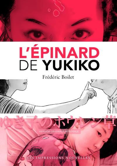 L'epinard de yukiko