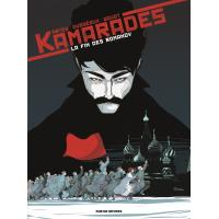 La fin des Romanov