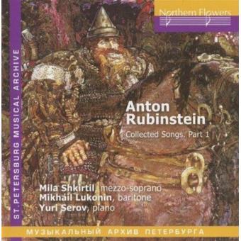Rubinstein : Mélodies choisies Volume 1